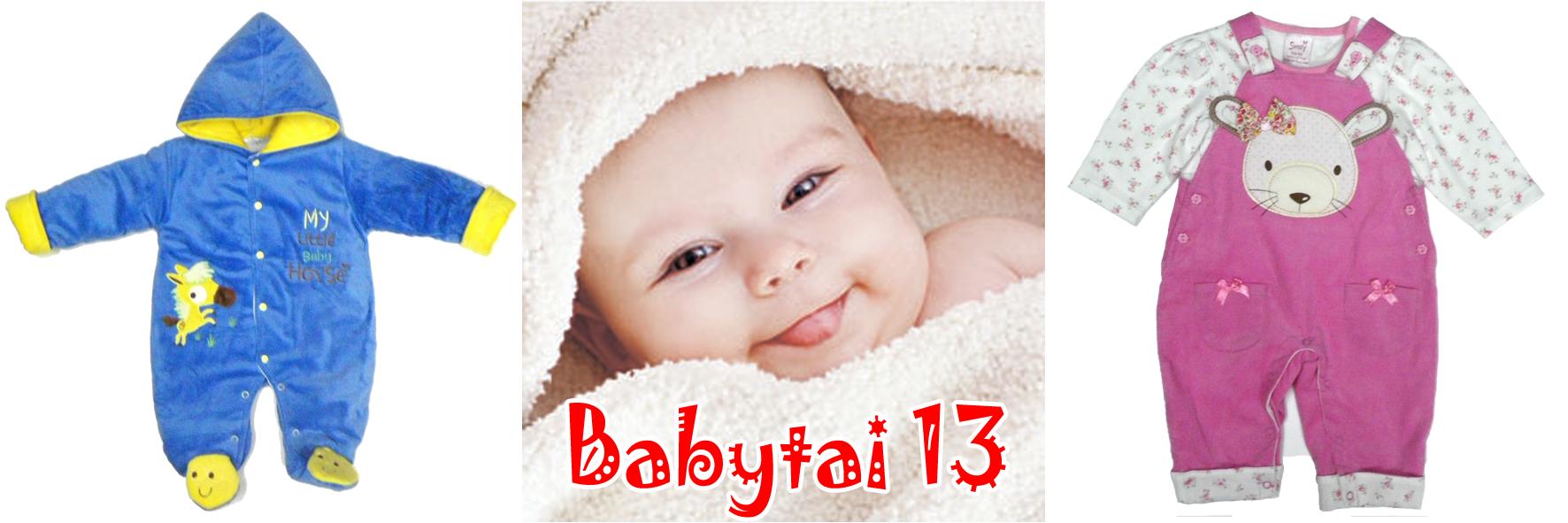 Сбор заказов. Babytai - большой выбор детской одежды от 0 и старше. Утепленные костюмы для малышей. Праздничные платья. Распродажа: все по 200, 300, 400 рублей. Выкуп 13