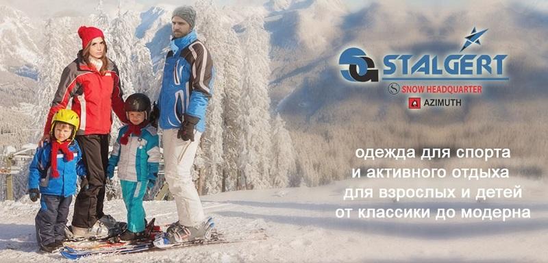 St�Ig�rt-7, ����� ����� ����������� ���������� ��������, ������, ����, ���������. ���� ������!