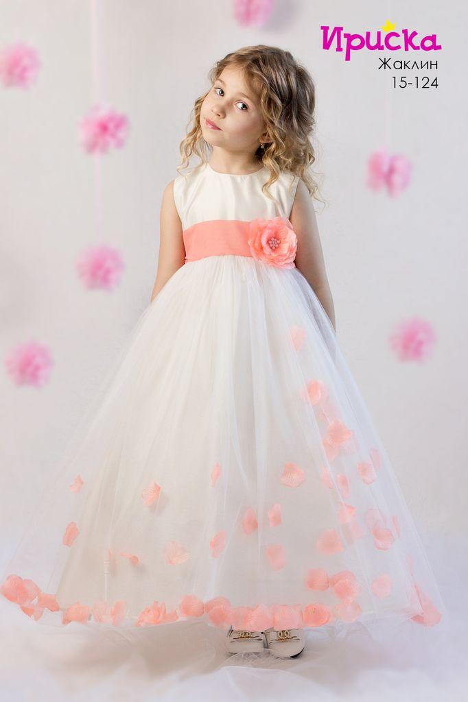 Самые красивые платья для наших принцесс!!!