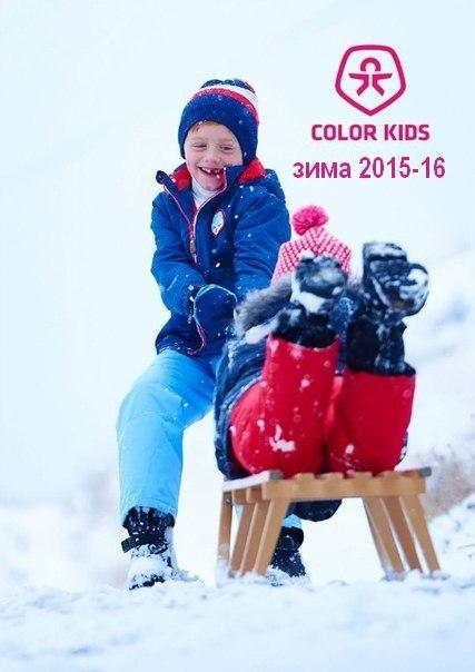 ColorKids - одевайте детей ярко в любую погоду! Осень-зима 2015-2016гг - свободный склад