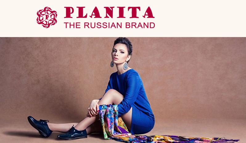 PLANITA - утончённая элегантность и изысканный вкус. Новосибирский бренд женской одежды