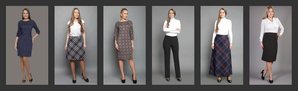 Сумасшедшая распродажа брюк от 200 р, юбок 300р, большой выбор платьев от нового поставщика ТРИКА(Москва