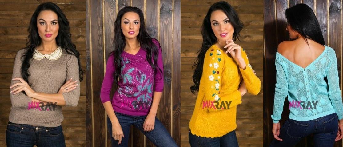 Сбор заказов. Молодежная турецкая одежда Mixray! Большой выбор кофточек, свитеров, туник. Разнообразие цветов для
