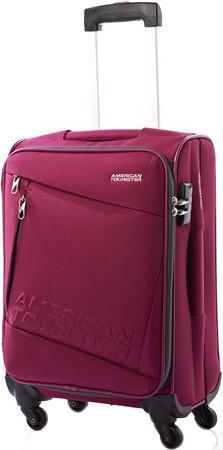 Cбор заказов. Чемоданы, портпледы, сумки, рюкзаки, бьюти-кейсы, а также школьные портфели и многое другое. Очень известный бренд! Цены в 2-3 раза ниже магазинных!