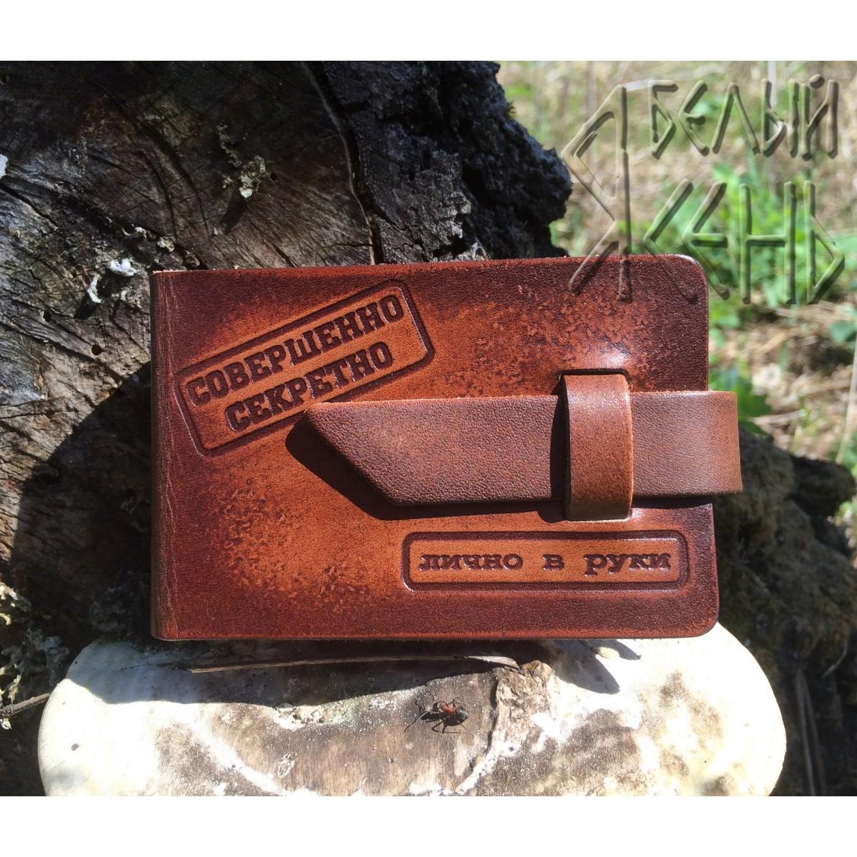 Сбор заказов. Эксклюзивные кожаные аксессуары ручной работы от творческой мастерской Белый ясень