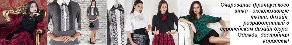 Продолжаем сбор заказов по роскошным платьям M.a.n.n.o.n! Минималка набрана, пока первая часть заказа на производстве, собираем дозаказы!