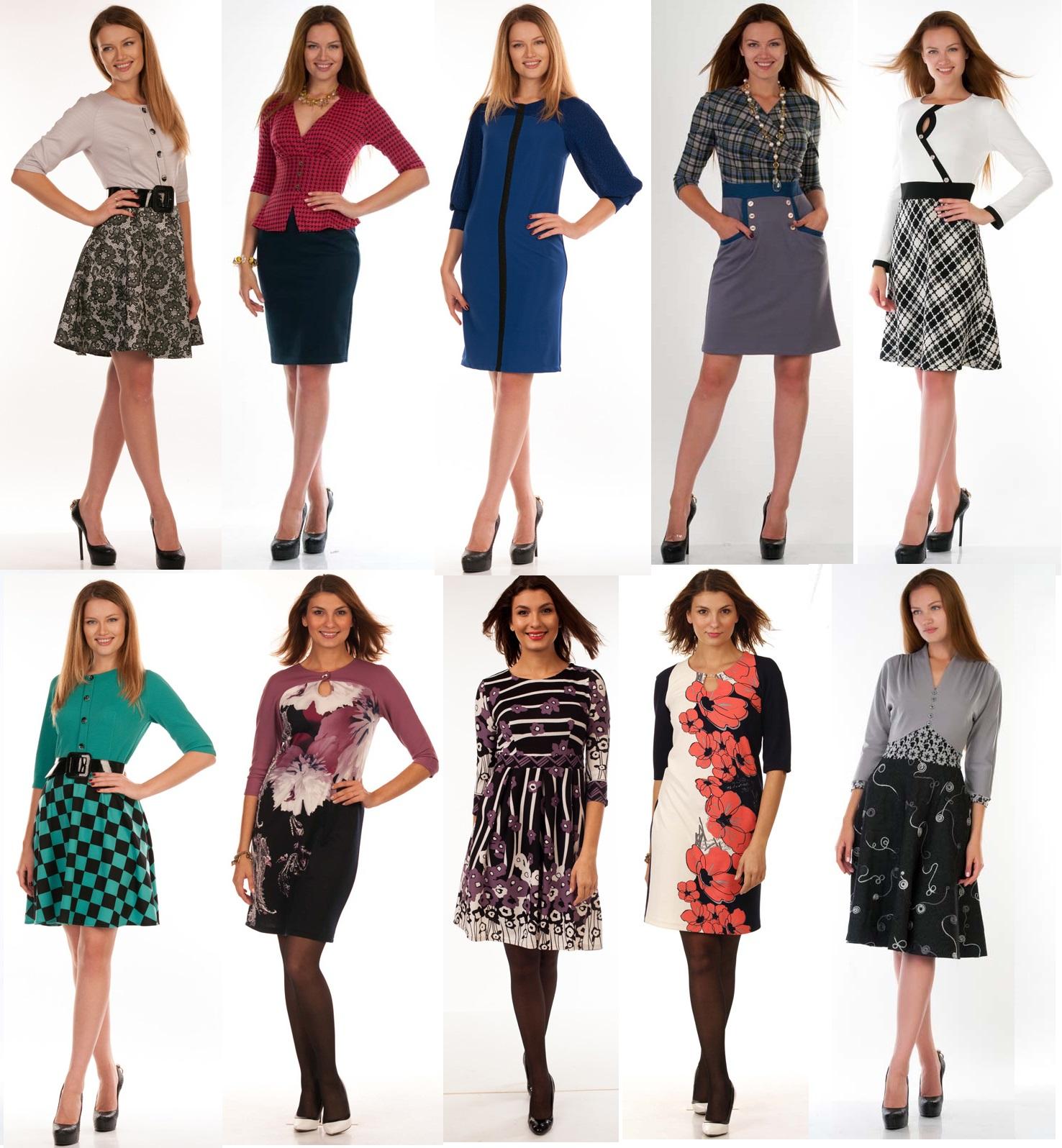 Деловое, праздничное, повседневное - платье на любой вкус 8! Распродажа летней коллекции! До 58 размера - всегда хорошее наличие! Без рядов!