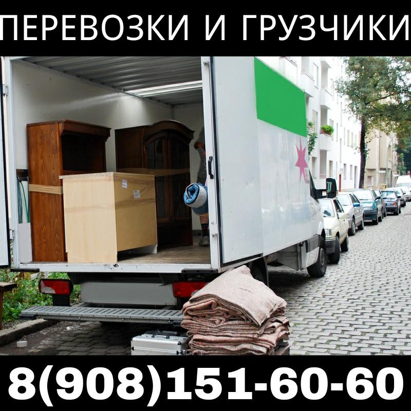 Грузоперевозки и переезды с грузчиками в Нижнем Новгороде