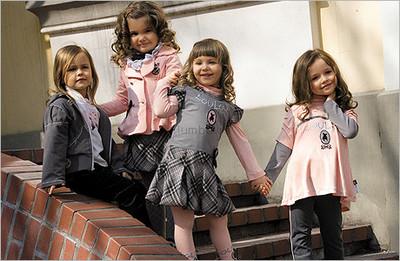 Сбор заказов. Грандиозная распродажа Польских детских вещей MM Dadak. Cекретно СП. Открытие сбора 16.10. Только 3 дня