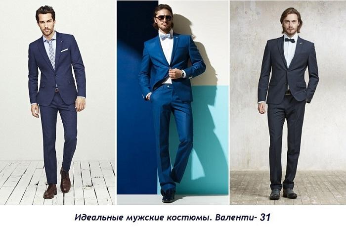 Baлeнти-31. Идеальные костюмы для мужчин любой комплекции. Деловые и торжественные модели, от эконом до премиум класса, на 44-64 разм., 1,64-2 м рост. Есть школьная форма!