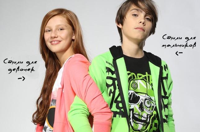 Экспресс! Ликвидация коллекций Young Reporter! Польша! Скидки от 30 до 50%! Подростковая одежда! Европейское качество