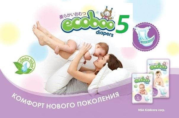 ���� �������. Ecoboo – ���������� ��������� ������, ������� ������������ �� ����� ������. ���������� ���������� � ��������������� �������� �������� ���������� �� ����� ������ ����.Eco*b*oo-5