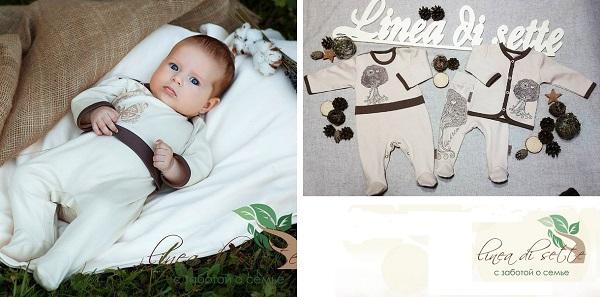 Линеа Ди Сетте, самая нежная и безопасная одежда для новорожденных. Сделана из органического хлопка!