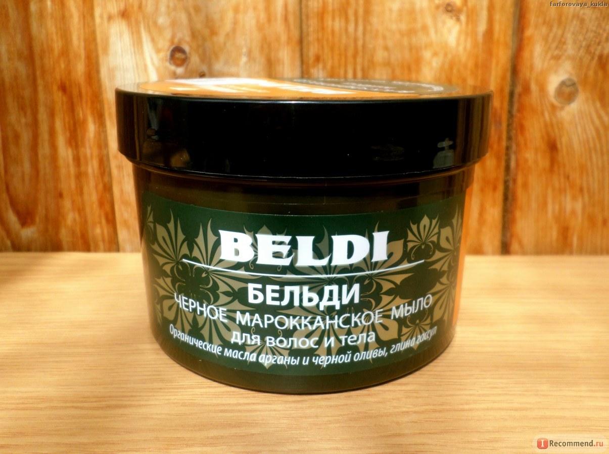 Черное мыло Бельди