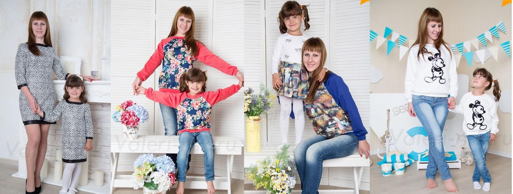 NEW! Like Me - одежда в стиле family look (семейном стиле) - для девочек и их мам.