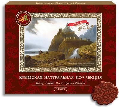 Отличные подарки для красоты себя , родных и близких) Натуральная Крымская косметика! Последний выкуп в этом году!
