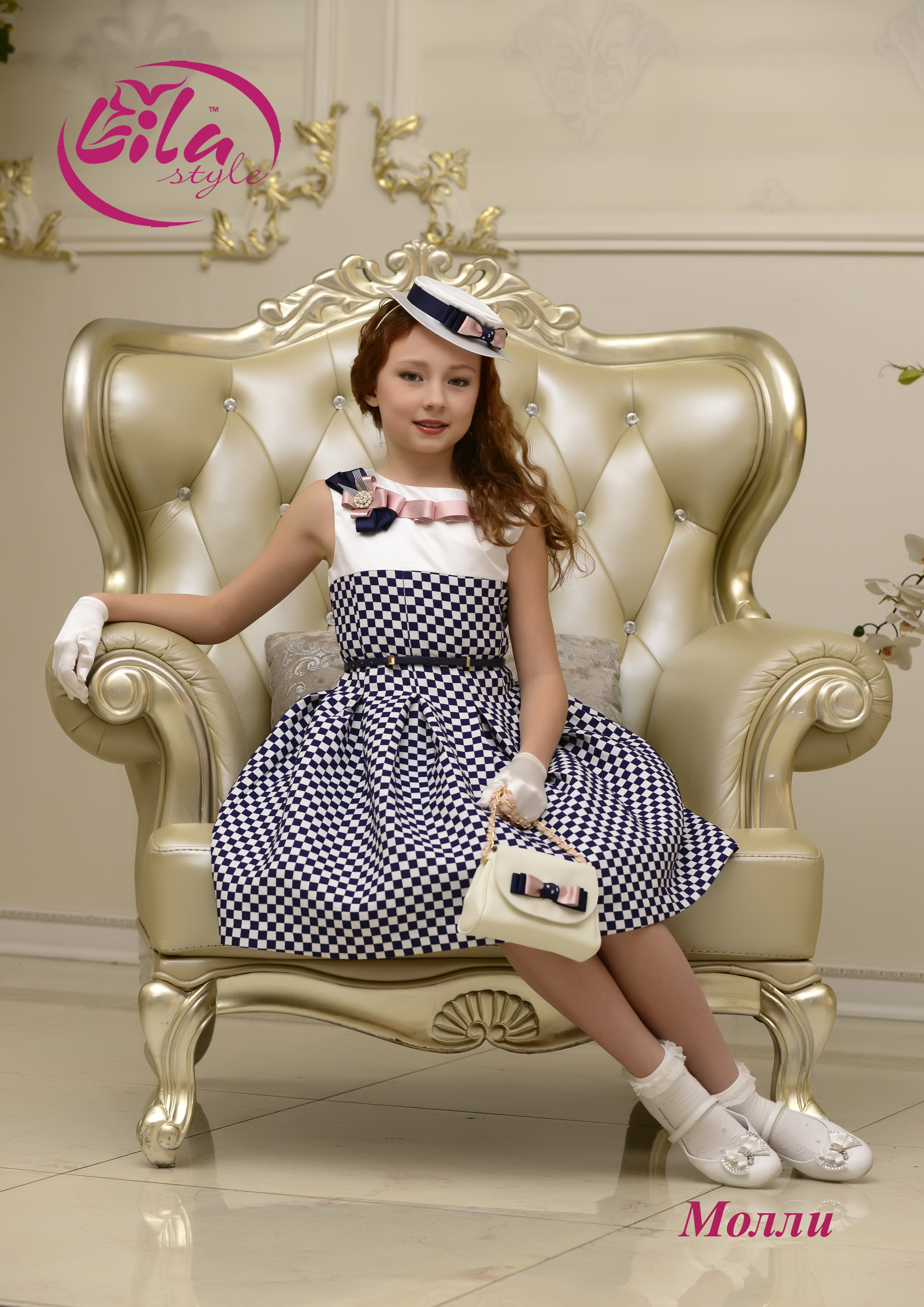 Приглашаю в свою закупку: Lila Style - стиль маленькой леди. Платья для праздника премиум класса по
