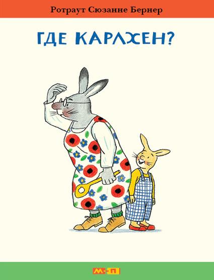Издательство Мелик-Пашаев!