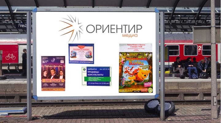 размещение рекламы на транспорте в Нижнем Новгороде