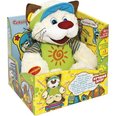 Сбор заказов. Мягкие, музыкальные,творческие игрушки для детишек разных возрастов. Есть распродажа.