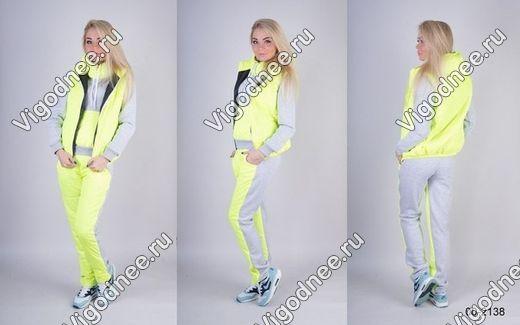 Копии брендов. Утепленные женские костюмы от 876руб, штаны на флисе 500,теплые свитшоты 500р. Появились утепленные коcтюмы с жилетками на меху! Галереи. Без рядов-10