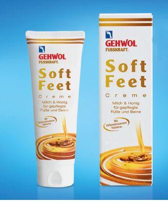 Сбор заказов. Германская косметика Gehwol-все для блага ваших ног! Только натуральные ингредиенты.10 сбор