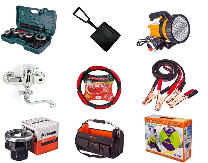 Подарки для настоящих мужчин! Инструмент + сантехника + фурнитура + спорт + авто! Сбор 8.