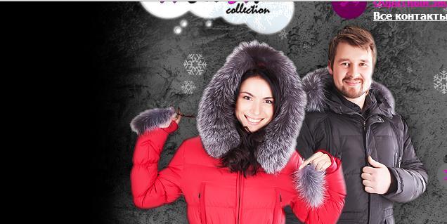 Сбор заказов. Пуховики и куртки женские,мужские, для юных модников и модниц современного эксклюзивного дизайна от