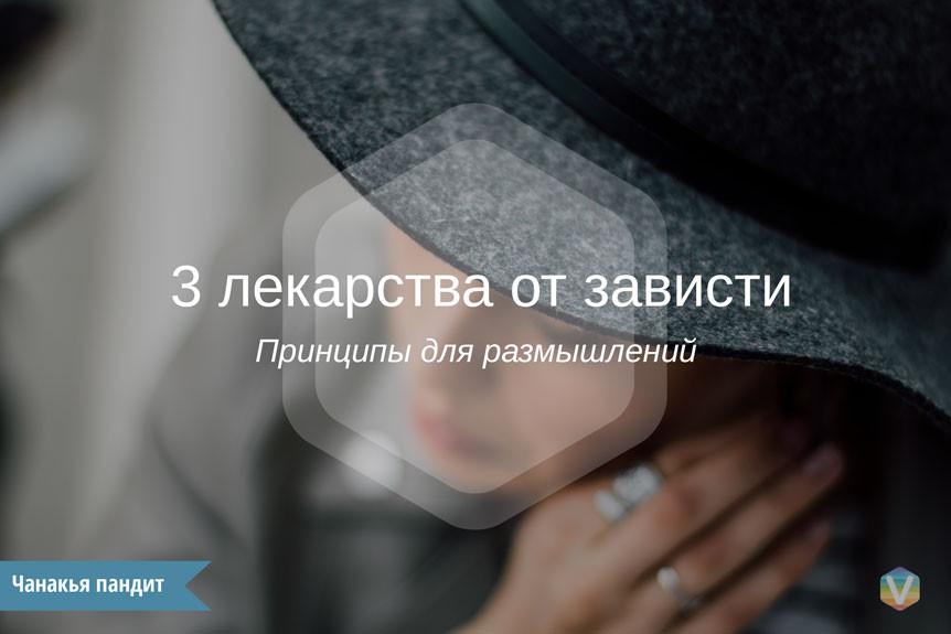 3 ��������� �� �������