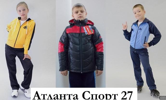 A��a��a C�op�-27. ����� ������ ������ ��� ���������! � ��� �� ���������� ������� ��� ��������� � �������. � �����, � ���������� ���, � �����. ����� ������ ���� ����� ��� ����! ����� ��������! ��� �����!