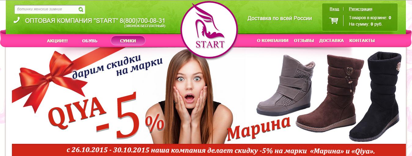 Сбор заказов. Обувь из натуральных и искусственных материалов на все случаи жизни для всей семьи по супер низким ценам