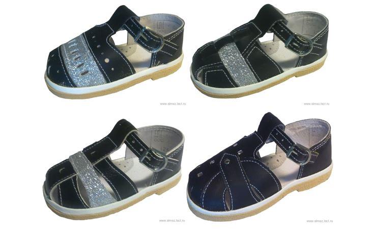 Яркая, красивая, эстетически выдержанная, недорогая обувь Алмазик. Появилась новая праздничная коллекция.Сандали от