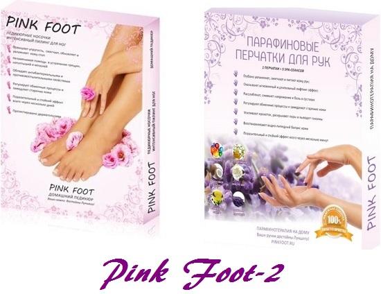 Рink Fооt-2. Удобные процедуры красоты для занятых девушек! Педикюрные носочки, парафиновые и гелевые перчатки, гидрогелевая маска для лица. И та самая сыворотка для роста волос!