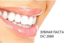 Средства по уходу за полостью рта - зубные пасты, гели и щетки. Полюбившаяся многим продукция лидера косметического рынка из Южной Кореи Ker@sy$. Настоящее качество, доступное каждому. Выкуп 34