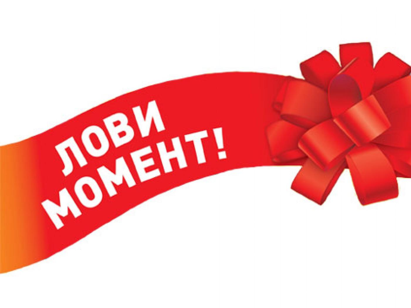 Внимание! Внимание!. Теперь, чтобы затариться качественной греческой косметикой не обязательно ехать в Грецию! Подарки всем участникам!!!
