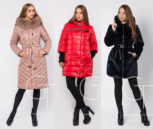 Сбор заказов. Grand Trend-4, Украина. Грандиозный выбор верхней и легкой одежды для взрослых и детей. Быстрые сроки поставки.