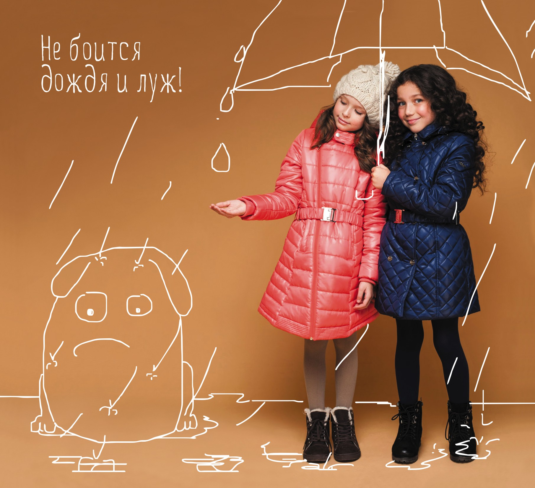 Сбор заказов. ORBY. SALE Осень-Зима минус-20% и уникальное предложение джемпер от 199 руб, брюки от 290 руб