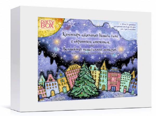Готовые наборы для проведения праздников Party Box: новый год, дни рождения детей и взрослых, романтический вечер, девичник и многое другое
