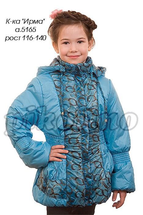 Зимние куртки для детей по 450 руб! Только до 30.10!