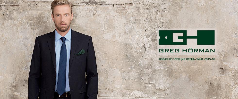 Сбор заказо. Спец предложение на рубашки Greg Horman. Собираем быстро. Стоп уже сегодня (29/10)!!!!!