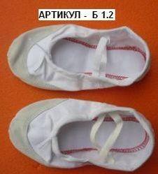 Сбор заказов. обувь для танцев, гимнастики - балетки чешки джазовки получешки-1\15