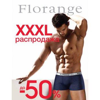 Сбор заказов.XXL Распродажа женского и мужского нижнего белья Флоранж, а также шикарное корректирующее. сбор-7