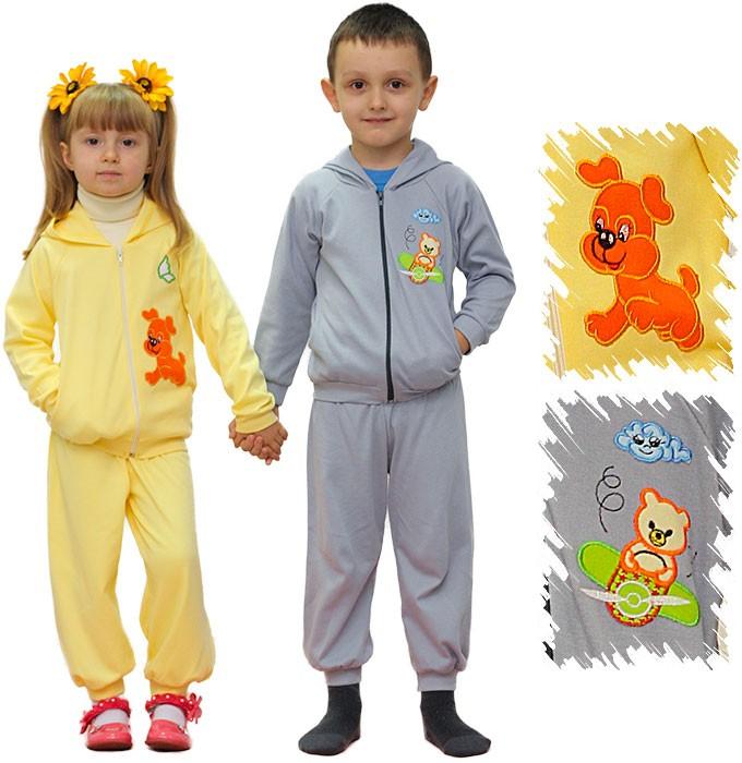 Сбор заказов. Трикот@жный рай - огромный выбор одежды для детей по очень низким ценам от 0 до 12 лет. Боди от 50