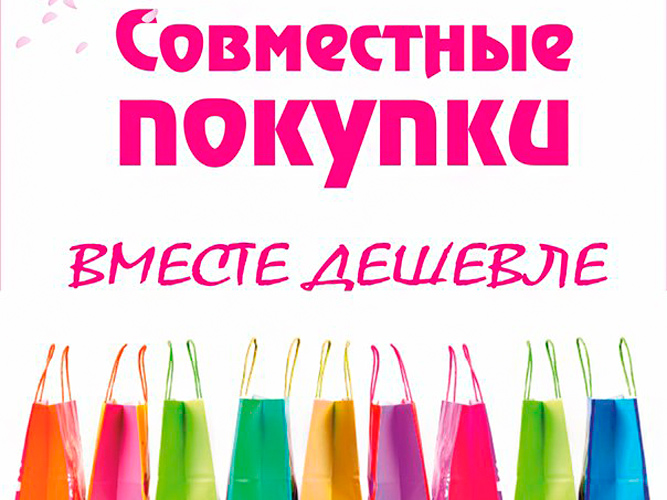 Раздачи 5.11. Закупка нужная каждой хозяйке! Полезные товары для дома! +Для наших мужчин с размерами XXXL и выше от проверенного российского производителя.