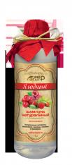 Натуральные и лечебные шампуни, маски для волос)