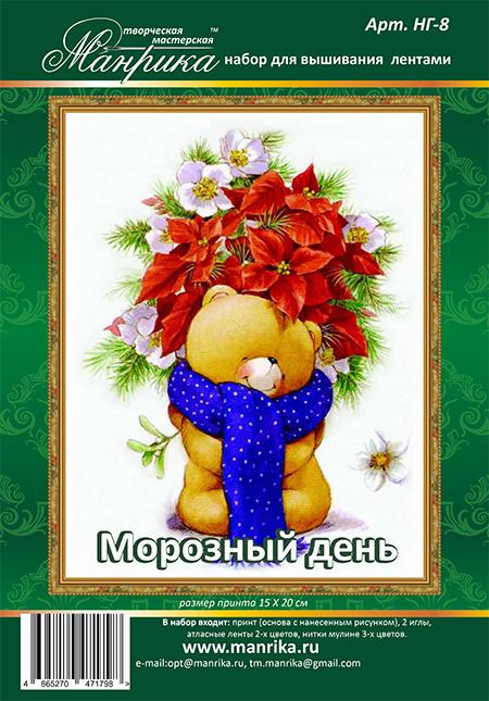 Сбор заказов. Манрика -- наборы для вышивания лентами от российского производителя по низким ценам-2!Новинки