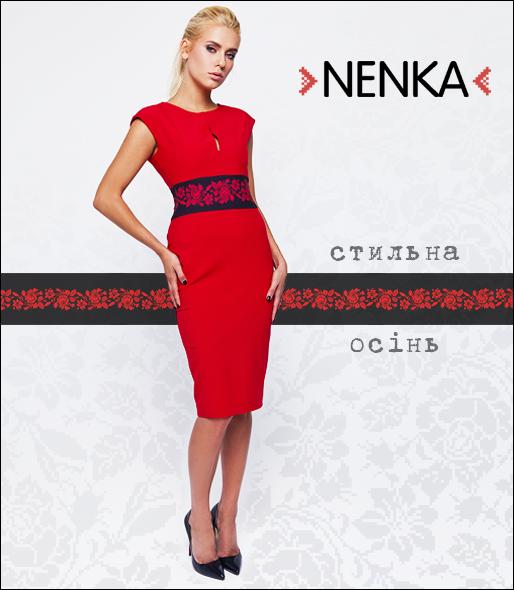 Сбор заказов. Новая звездная коллекция от Nenkа для женщин, мужчин, а также детей. Уникальный стиль и элегантность Вам гарантированы! - 7