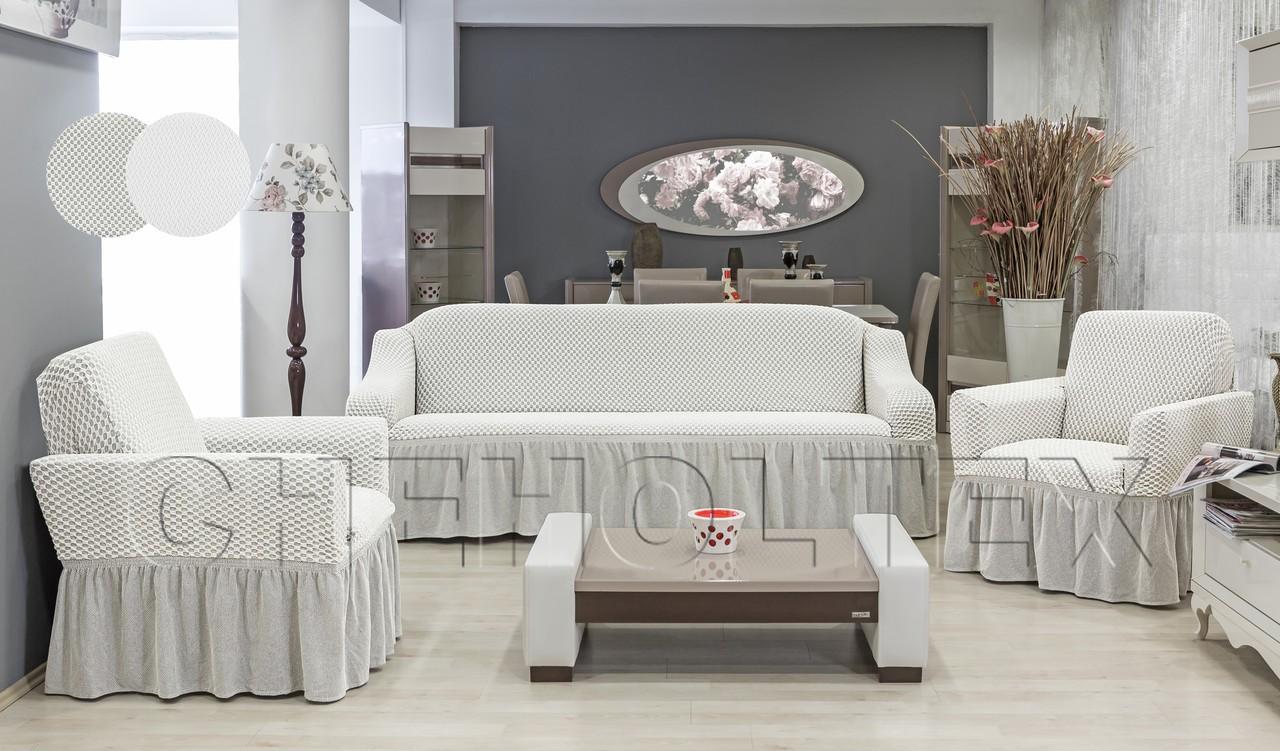 Сбор заказов. Оденем нашу мебель.Универсальные чехлы для диванов, кресел и стульев. Практично, красиво, недорого-10