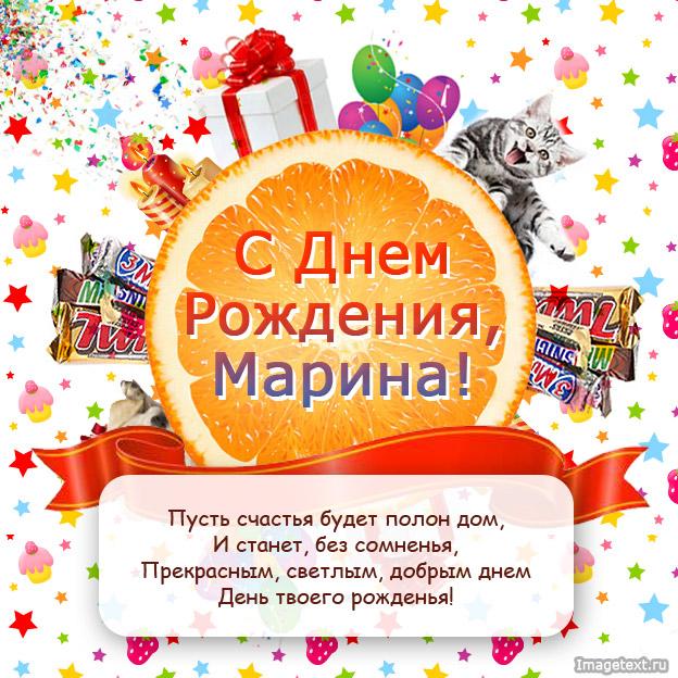 У дочери (ник Susan Ivanova уже не пишет на ННру) сегодня День рождения