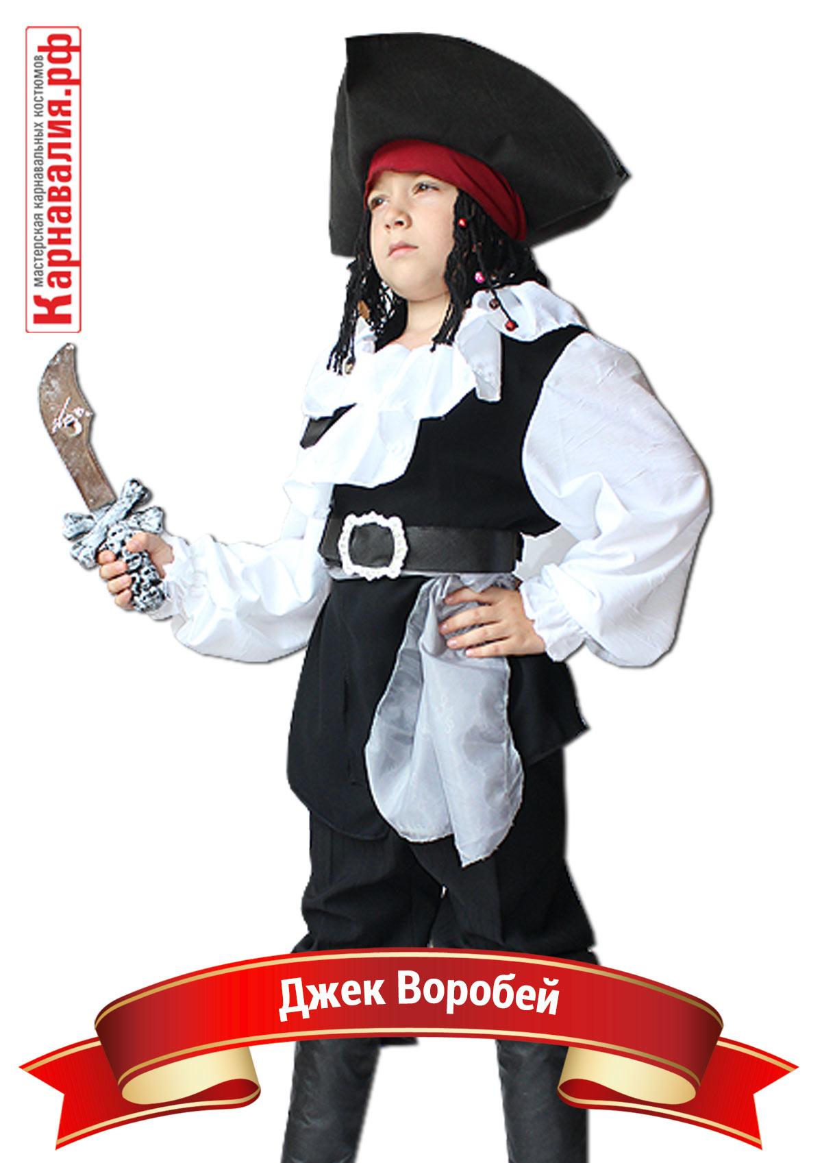 Карнавалия - мастерская новогодних костюмов. Какой новый год без перевоплощений? Обезьянки, леший, баба яга, а так же феи, пираты и многие другие! Огромный выбор. Рост от 92см. и выше. Выкуп 2
